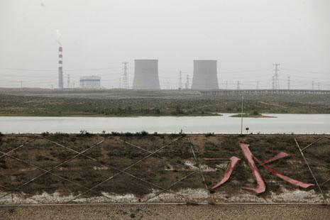 【特稿】環保組織警告中國煤電基地加劇缺水危機 thumbnail