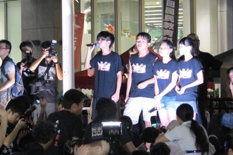 回歸後香港人的身分認同