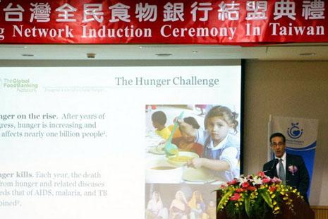 台灣全民食物銀行協會加入國際聯盟 thumbnail