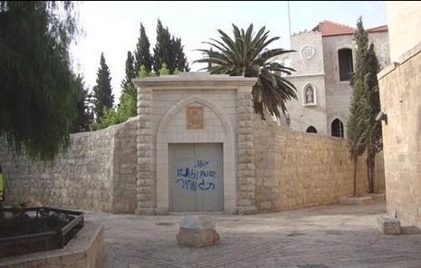 耶路撒冷方濟會院被噴上反基督塗鴉 thumbnail