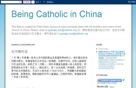 境外教會媒體續談斐洛尼部長的對話邀請 thumbnail