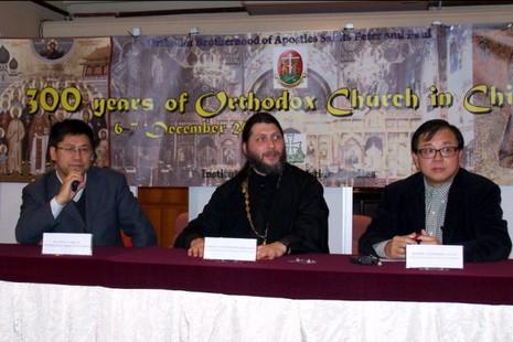 俄羅斯正教會在香港慶祝來華三百周年