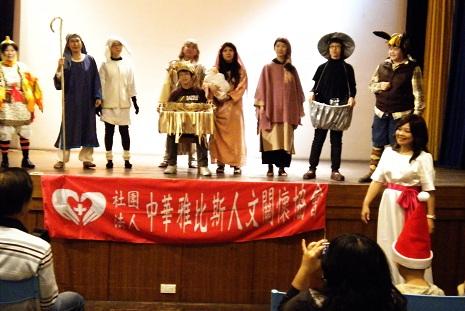 台灣基督徒合一社團唱出聖誕歡樂 thumbnail
