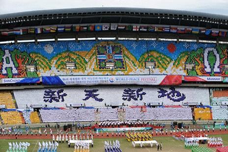 南韓教派被指歪曲聖經卻不斷吸引新信徒