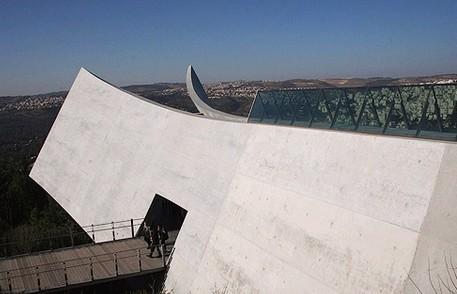 以色列紀念館表揚營救猶太人的意籍樞機 thumbnail