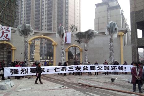 中國樂山教友為維護教會合法權益被打傷