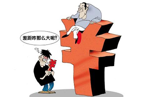 【評論】中國貧富差距源於「官富民貧」