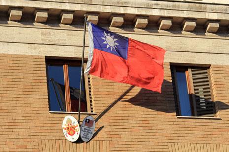 【評論】梵蒂岡與北京建交繫於台灣教會興衰 thumbnail
