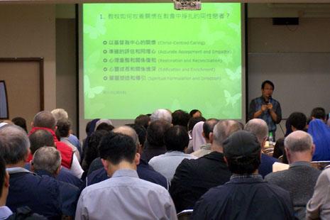 香港教區表示對性傾向歧視立法諮詢開放 thumbnail