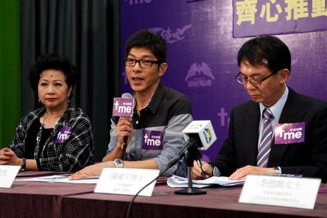 兩宗青年砍殺父母案在香港社會響起警號