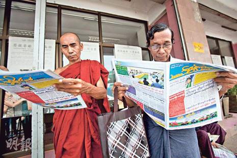 【評論】從國家民主化談緬甸恢復新聞自由