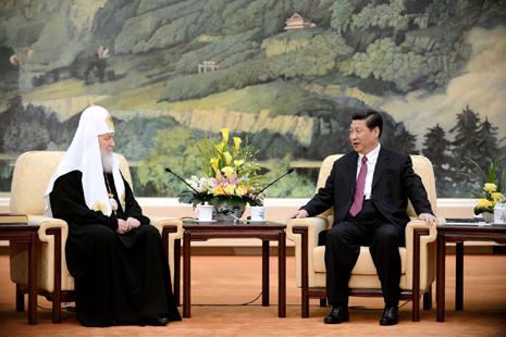 全俄大牧首基里爾與國家主席習近平會面