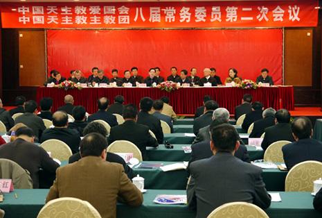 觀察家指中國主教團欲加強控制主教選聖 thumbnail