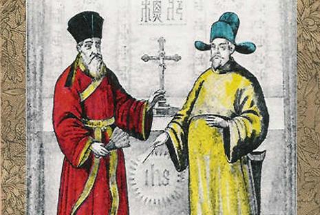 中梵關係影響利瑪竇神父的列品進程