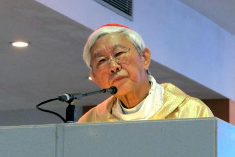 陳日君樞機:天主教媒體該這樣「多元化」嗎?