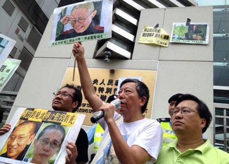 人權團體譴責北京無理重判劉曉波妻舅