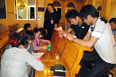 學術調查指約百分之四北京大學生信奉基督宗教