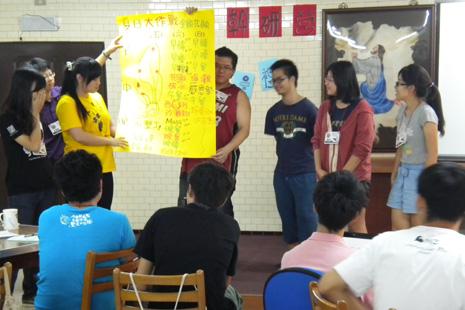 台灣大專同學會歡迎大陸學生參加信仰活動