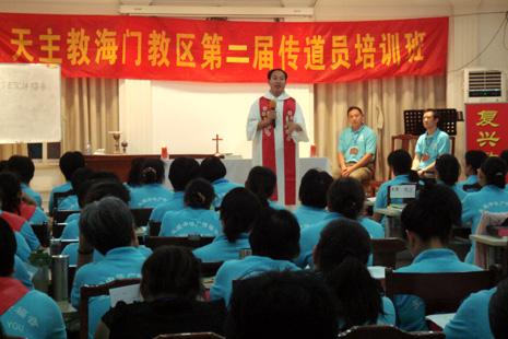 海門教區接連開辦傳道員三年培訓課程 thumbnail