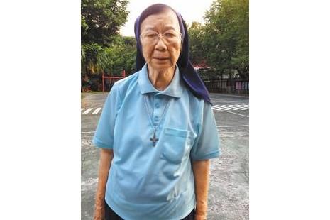 台灣老修女險被騙去二十多萬慈善基金