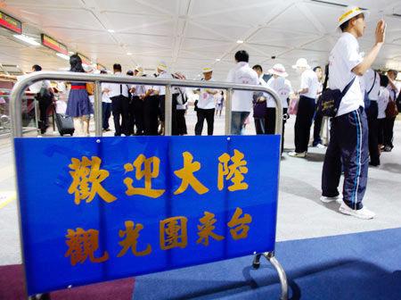 【評論】台港「橋樑教會」應為自由行教友建立服務中心