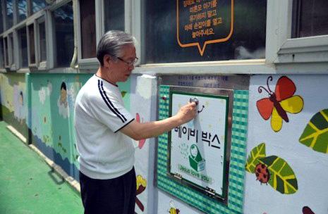 韓國牧師的棄嬰箱計劃面臨違法指控
