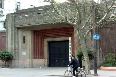 上海教友傷痛記憶,提籃橋監獄將關閉