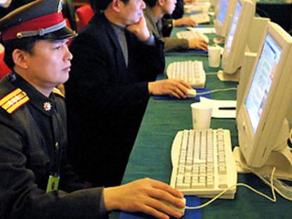 中國網民憂慮新規定被濫用壓制言論自由 thumbnail