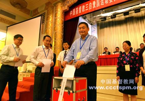 中國基督教兩會選出新領導層並抵制邪教
