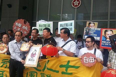 港民間團體在中秋節為政治犯請願並送上祝福