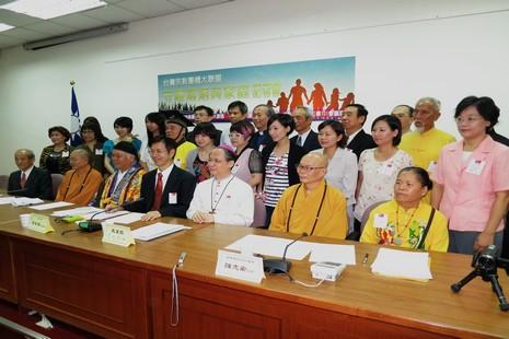 台灣宗教界發動連署反對同性婚姻立法 thumbnail
