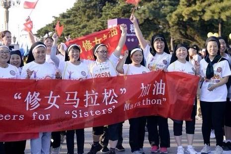 四十位修女參加北京馬拉松以行動實踐愛 thumbnail