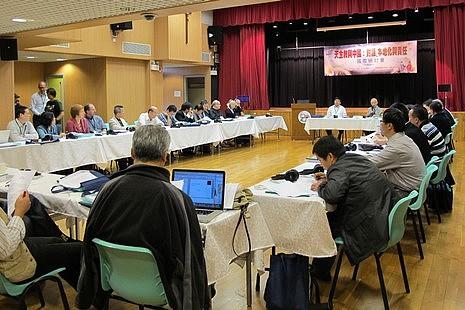 海內外學術團體探討天主教與中國的關係 thumbnail