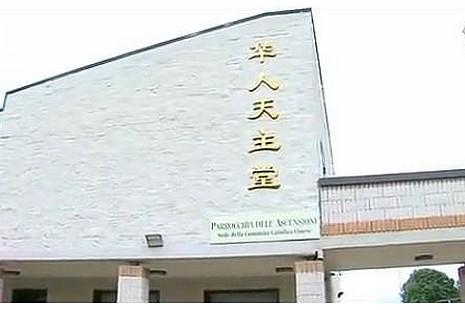 【評論】意大利的歹徒與華人教友的臉面 thumbnail