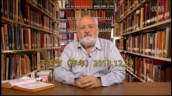【視頻講道】聖家節(甲年)2013.12.29