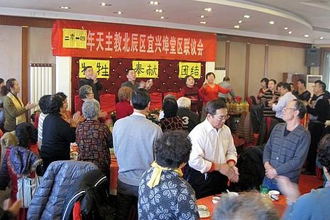 天津一堂區跟教友分享取回教產的喜悅