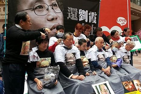 香港關注民主團體在情人節為劉霞「剃頭」 thumbnail