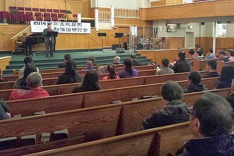 美國基督教團體和民間組織舉辦中國宗教自由研討會
