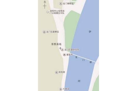 【特稿】龍門西山景教墓葬遺跡可能是景教集體墓地 thumbnail