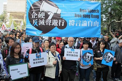 香港記協發起遊行集會,捍衛新聞自由反滅聲