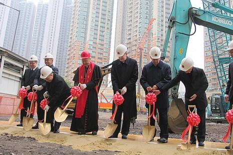 香港首座天主教大學將命名為「聖方濟各大學」 thumbnail