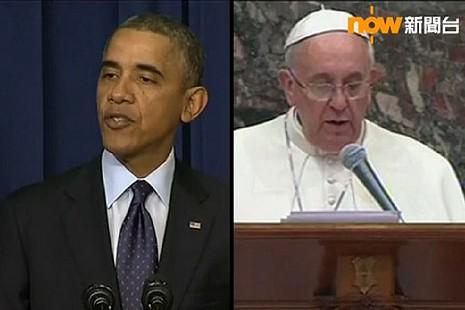 被指受天主教社會訓導影響的美國總統今晤教宗方濟各