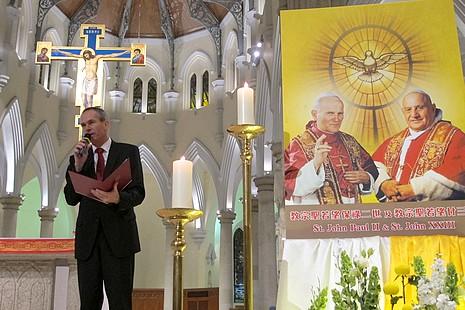 香港逾千教友在主教座堂慶祝兩教宗封聖