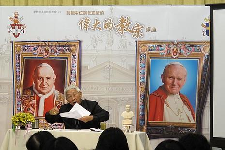 慈幼會「偉大的教宗」講座系列助教友瞭解教會使命 thumbnail