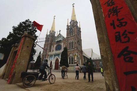 中國首部國家安全藍皮書指宗教滲透威脅社會主義信仰