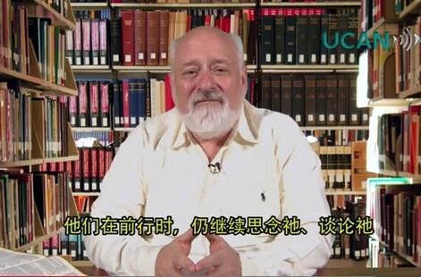 【視頻講道】復活期第三主日(乙年)2015.04.19