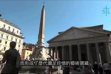 《梵蒂岡連線》-藝術與靈修