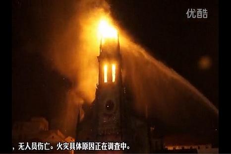 寧波逾百年歷史的前主教座堂在火警中焚毀