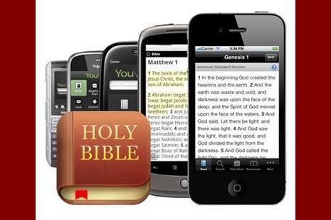 電子《聖經》宣誓就職會沒那麼神聖嗎?