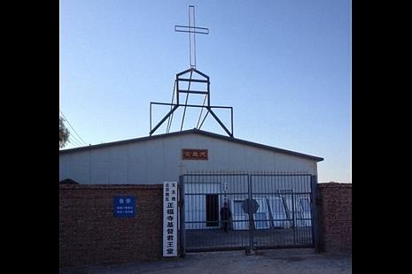 北京老教友為教區爭教產,慘被侮辱及跟蹤